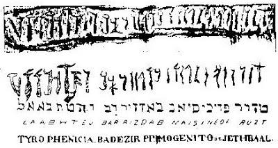 inscrição gavea