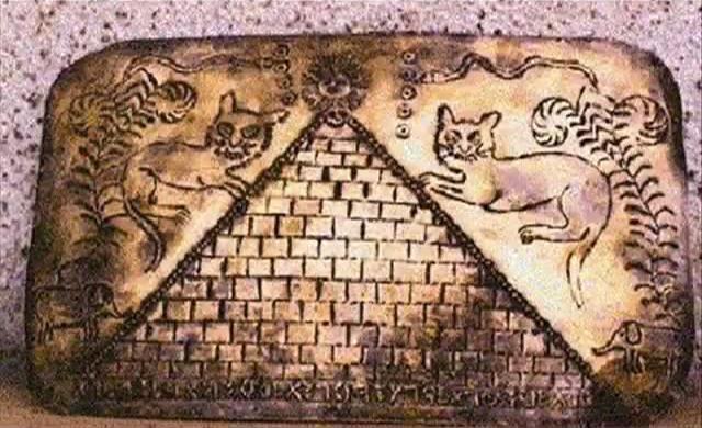 piramide amzonica