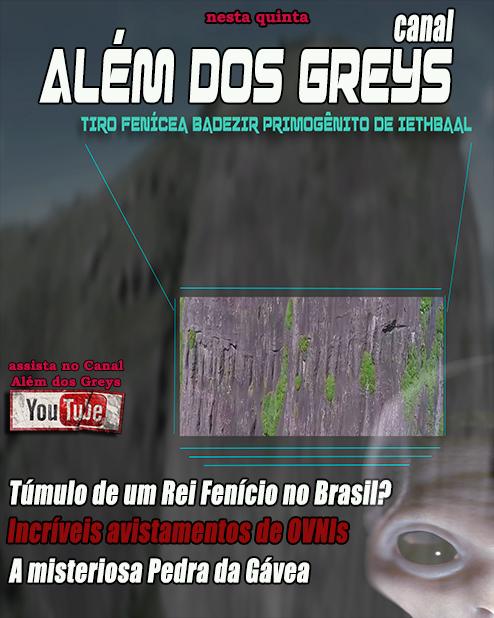 01_capa_-misterios_gavea-alemdosgreys