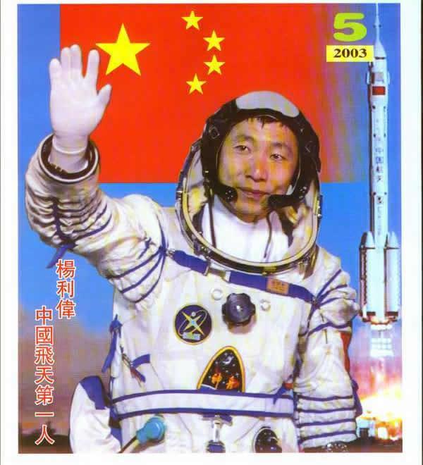 yang-liwei